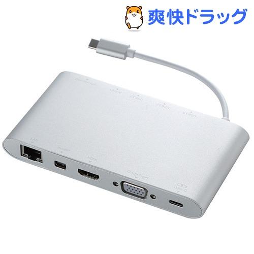 エレコム USB Type-C接続ドッキングステーション PD対応 シルバー DST-C01SV(1コ入)【エレコム(ELECOM)】