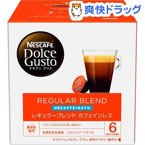おトク コーヒー ネスカフェ ドルチェグスト SEAL限定商品 ドルチェグスト専用カプセル 16個入 カフィンレス レギュラーブレンド