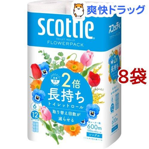 スコッティ SALENEW大人気! SCOTTIE フラワーパック 2倍長持ち 6ロール 8袋セット トイレットペーパー ファクトリーアウトレット 100mシングル