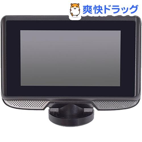 サンコー 3インチ360度ドライブレコーダー&リアカメラ DR360D3R(1個)