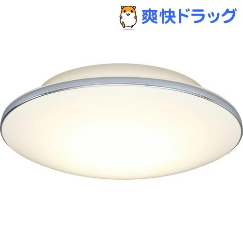 アイリスオーヤマ LEDシーリングライト モールフレーム 14畳調色 CL14DL-5.1M(1台)【アイリスオーヤマ】