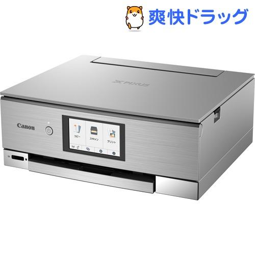 キヤノン インクジェット複合機 PIXUS XK80(1コ入)
