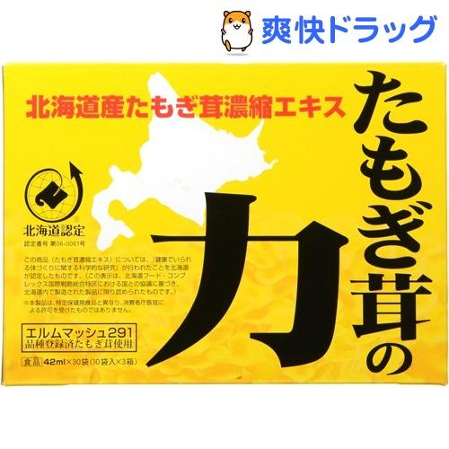 【訳あり】たもぎ茸の力(42mL*30袋入)【送料無料】