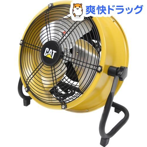 CAT 工場扇 22cm羽 HV-9S-DC(1台)【キャタピラー(CAT)】