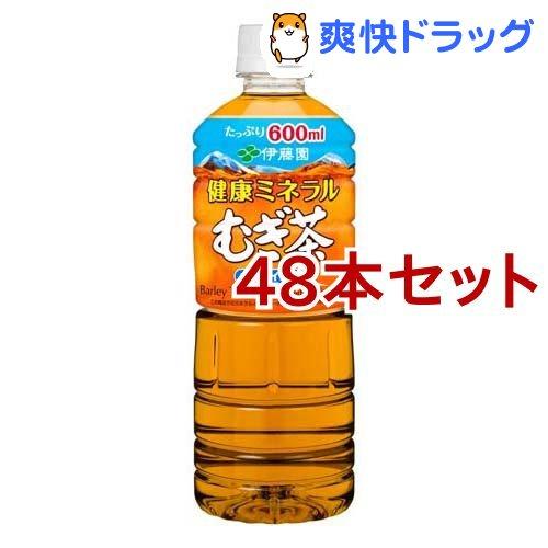 麦茶 定番 健康ミネラルむぎ茶 伊藤園 600ml 48本セット 贈り物