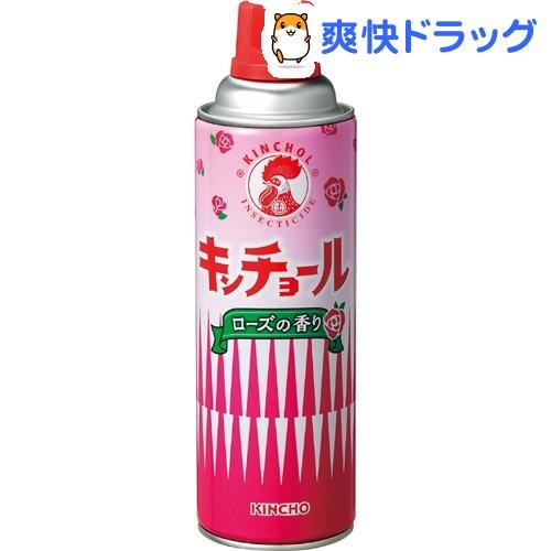 楽天市場】キンチョール ハエ・蚊殺虫剤スプレー ローズの香り(450ml ...