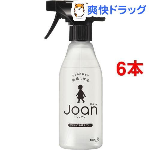 ジョアン 除 菌 スプレー
