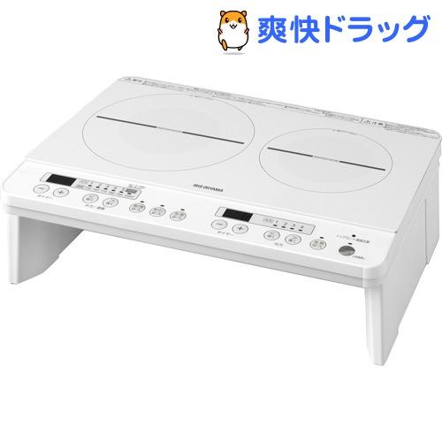 アイリスオーヤマ 2口IHコンロ 脚付 ホワイト IHK-W12S-W(1台)【アイリスオーヤマ】