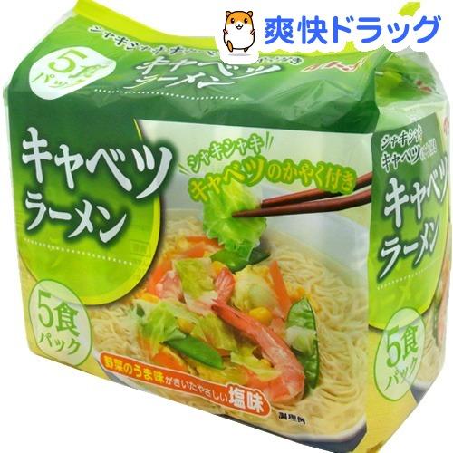 イトメン キャベツラーメン イトメン キャベツラーメン(5食入)