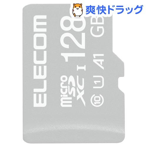 エレコム MicroSDXCカード IKARUS付 UHS-I U1 128GB(1個)【エレコム(ELECOM)】