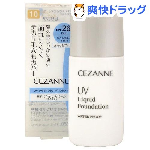 Cezanne UV liquid Foundation R 10 bright ochre series (30 mL) / [liquid cosmetics cosmetics]