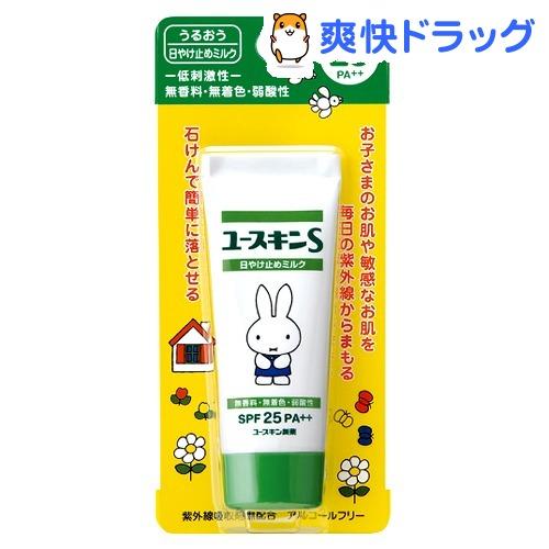 無添加・ナチュラルで肌に優しい!ノンケミカルの日焼け止めのおすすめは?