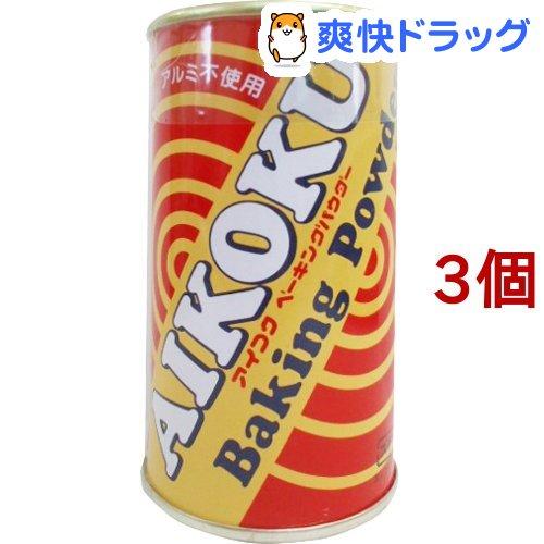 日本全国 送料無料 アイコク ベーキングパウダー 品質保証 アルミフリー 3コセット 100g