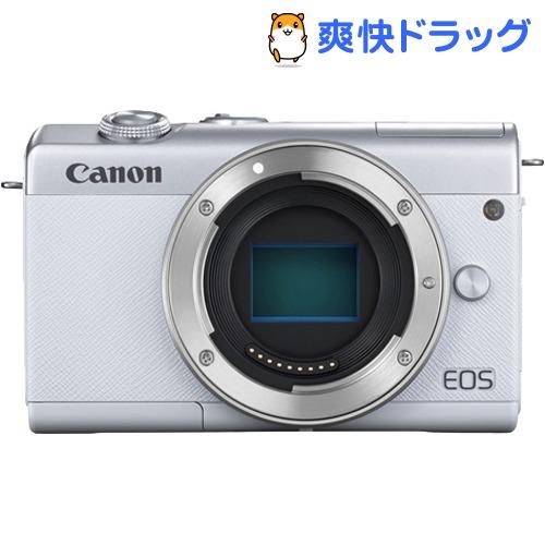 キヤノン EOS M200 ボディ ホワイト(1台)