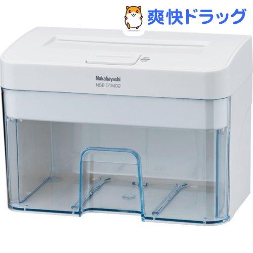 ナカバヤシ パーソナルシュレッダ 直営店 デスクトップ 1台 現金特価 NSE-DTM02LG