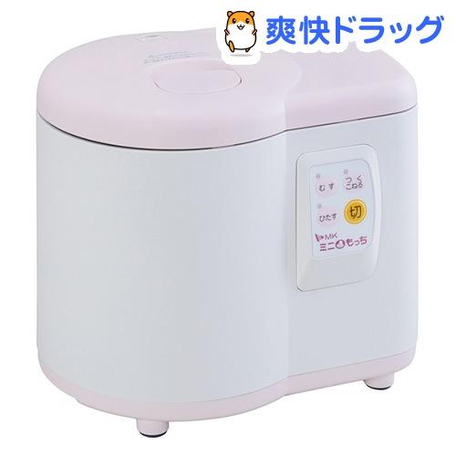 ミニ餅つき機 ミニもっち RM-05MN ホワイト*ピンク(1台)