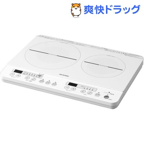 アイリスオーヤマ 2口IHコンロ ホワイト IHK-W12-W(1台)【アイリスオーヤマ】