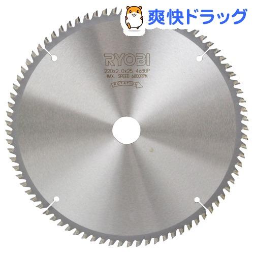 リョービ アルミ用チップソー 6652771(1個)【リョービ(RYOBI)】