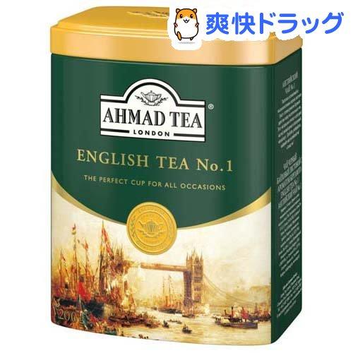 アーマッド 安い AHMAD アーマッドティー 茶葉 おすすめ特集 缶 TEA イングリッシュティーNO.1 200g