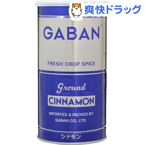 ギャバン GABAN 店内全品対象 シナモン パウダー 300g 激安通販専門店