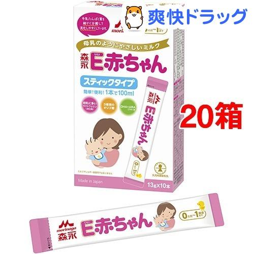 森永 E赤ちゃん スティックタイプ(13g*10本入*20コセット)【E赤ちゃん】