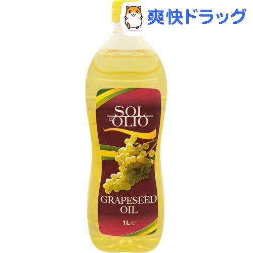 【楽天市場】【送料無料】グレープシードオイル  …