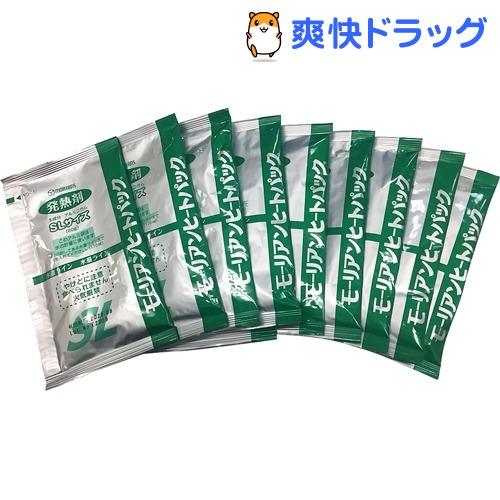 防災グッズ (訳ありセール 格安) 加熱剤SL 市場 10コ入