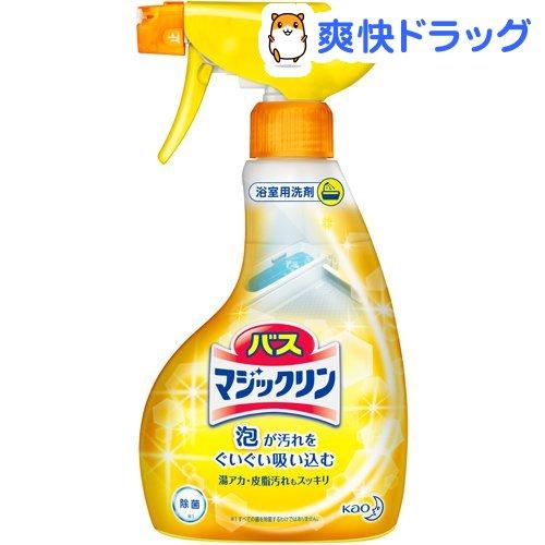 バスマジックリン お風呂用洗剤 ハンディスプレー 本体 激安 推奨 380ml
