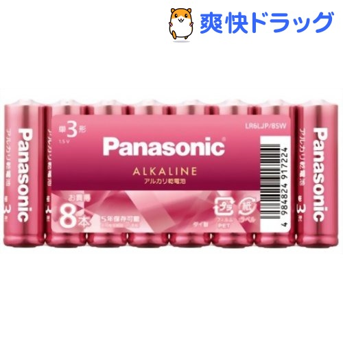 パナソニック カラーアルカリ乾電池 単3形 春の新作 いよいよ人気ブランド ピンク LR6LJP 8本入 8SW