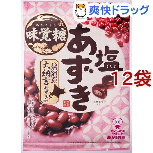 倉 UHA味覚糖 塩あずき 109g 12コセット 即日出荷