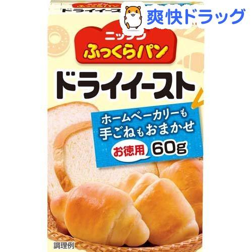 オーマイ / オーマイ ふっくらパン ドライイースト オーマイ ふっくらパン ドライイースト(60g)【オーマイ】