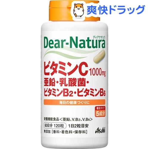 Dear-Natura ディアナチュラ Seasonal Wrap入荷 ビタミンC 亜鉛 乳酸菌 新作アイテム毎日更新 120粒 ビタミンB6 ビタミンB2