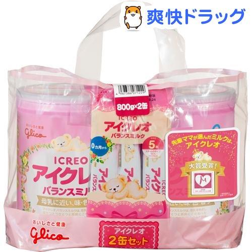 セットアップ 粉ミルク アイクレオ バランスミルク ※アウトレット品 800g 2缶セット