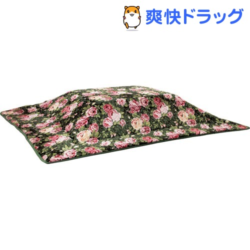遠赤綿入り2枚合わせボリュームこたつ毛布 長方形(1枚入)
