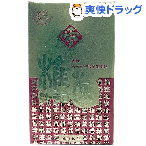細粒 シイタケ菌糸抽出物 椎菌(90g(3g*30袋入))