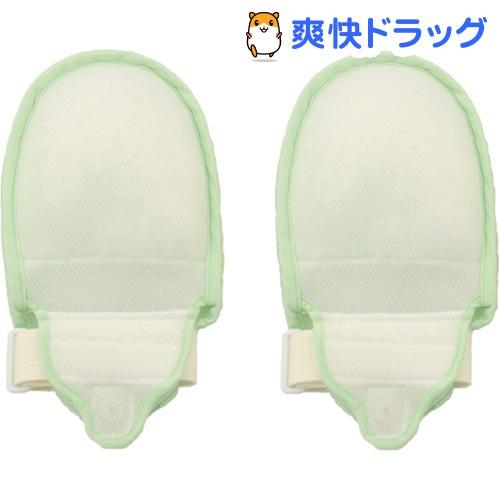 プライムペリカンくん II グリーン レギュラー(2コ入)【エンゼル】