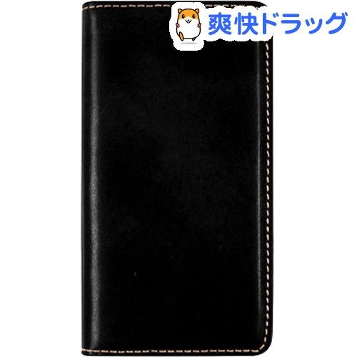 レイブロック iPhone XS Max トスカニーベリー ブラック LB13523i65(1コ入)【レイブロック】