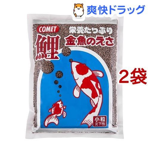 コメット ペット用品 業界No.1 鯉 金魚のエサ お得セット 2コセット 400g 小粒