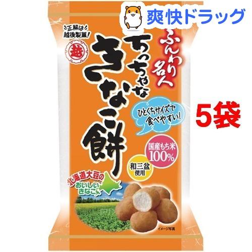 越後製菓 ふんわり名人 ちっちゃなきなこ餅(30g*5袋セット)