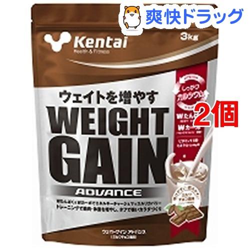 ケンタイ ウェイトゲインアドバンス ミルクチョコ風味(3kg*2コセット)【kentai(ケンタイ)】