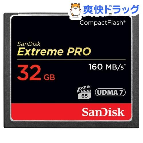 SanDisk エクストリーム プロ コンパクトフラッシュ カード 32GB SDCFXPS-032G-J61(1コ入)