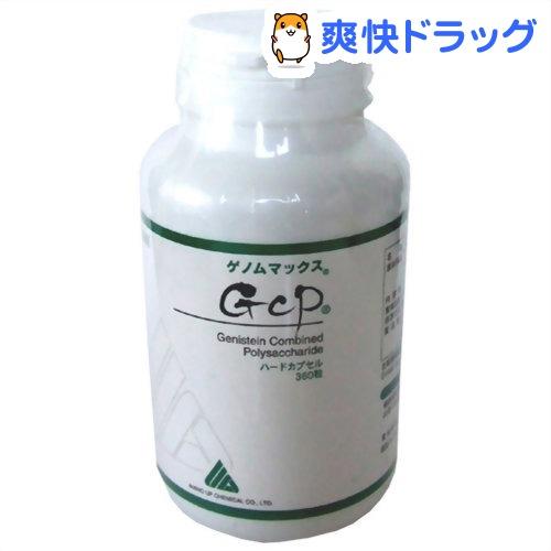 GCPゲノムマックス(360粒)【アミノアップ化学】