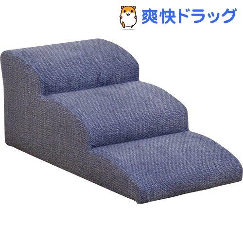 DG-STEP-3 ドックステップ ブルー DG-STEP-3 ドックステップ ブルー(1台)