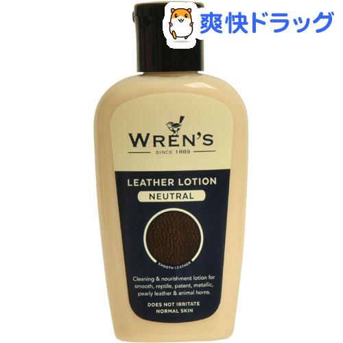 ウレンズ レザーローション(125ml)【WREN'S(ウレンズ)】