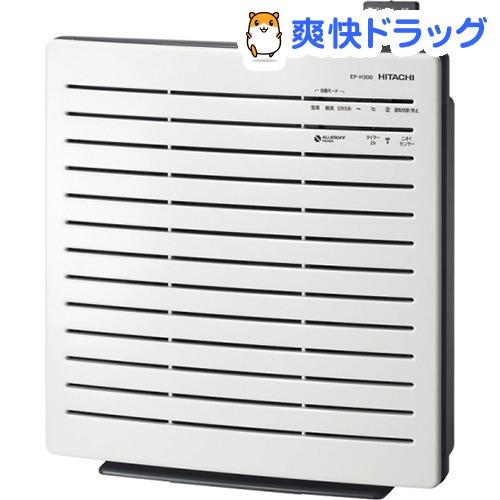 空気清浄機 ホワイト EP-H300(1台)