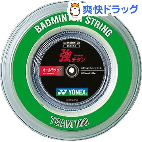 ヨネックス バドミントンストリング 強チタン BG65TI ホワイト ロール巻き(200m)(1本入)【ヨネックス】