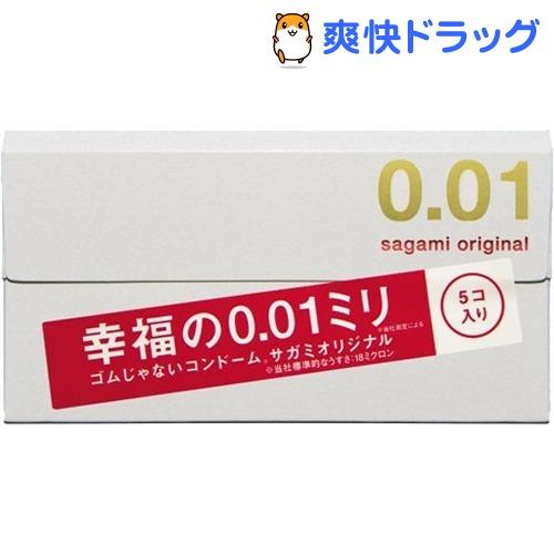 避妊具 サガミオリジナル コンドーム サガミオリジナル001 有名な 5コ入 流行
