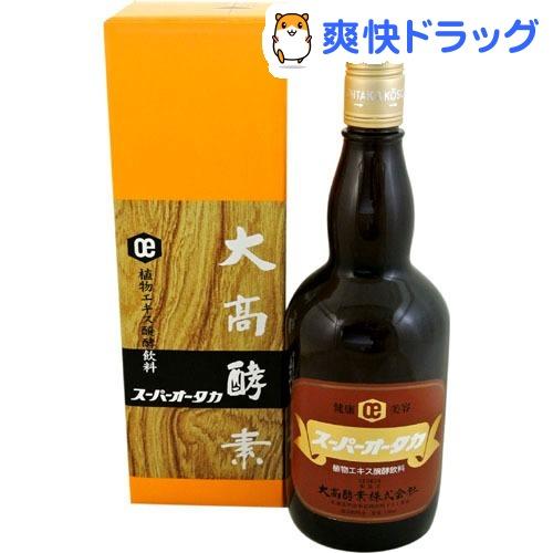 スーパーオータカ ファッション通販 日本全国 送料無料 大高酵素 スーパーオオタカ 720ml