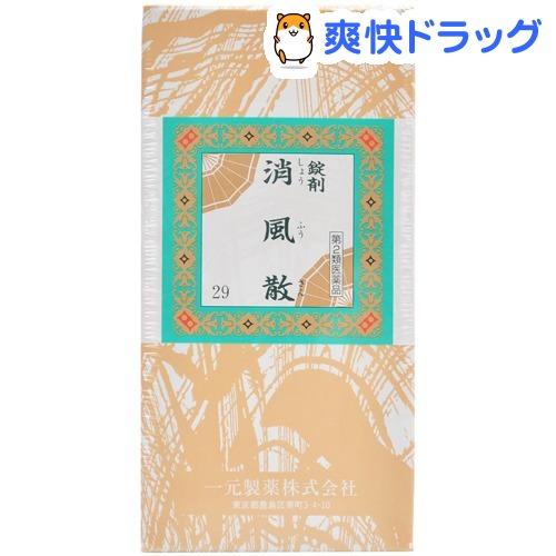 【第2類医薬品】一元 錠剤消風散(1000錠)