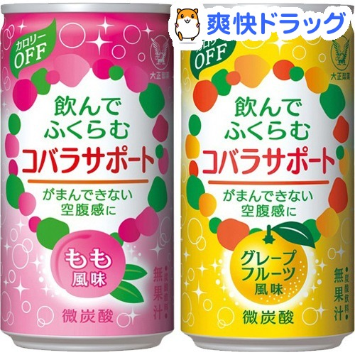 コバラサポート カロリーOFFもも風味&グレープフルーツ風味(185mL*60本入)【コバラサポート】【送料無料】